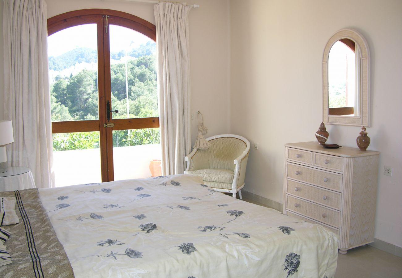 Dormitorio doble con bonito interior y vistas - Resort Choice