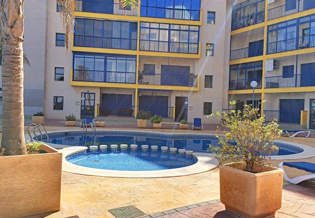 Apartamento en Playa Honda - Verdemar 2 - 3607